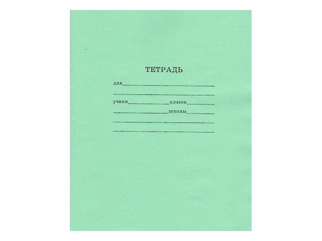 Тетрадь 18л линия Зеленая Legend Prof Press 18-3426