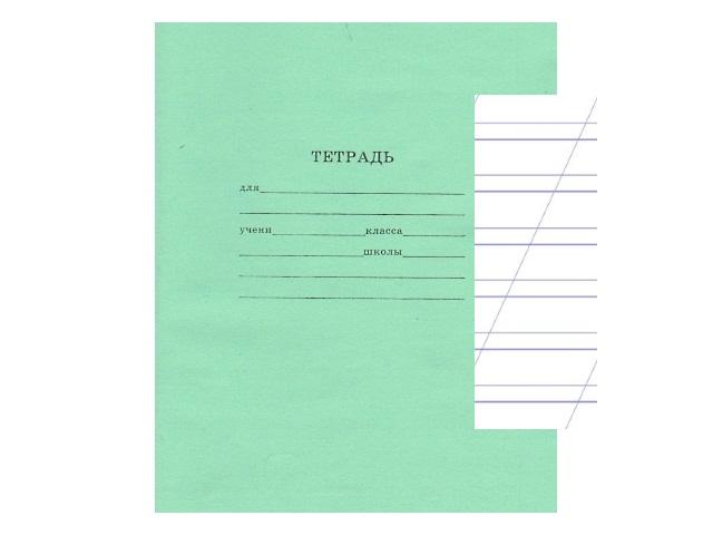 Тетрадь 12л косая линия Зеленая Legend Prof Press 12-3422