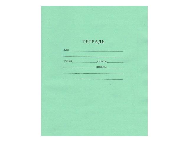 Тетрадь 24л клетка Зеленая Legend Prof Press 24-4048