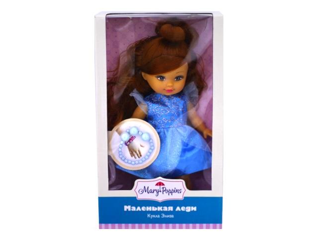 Кукла Элиза Маленькая леди 30 см с браслетом 451215