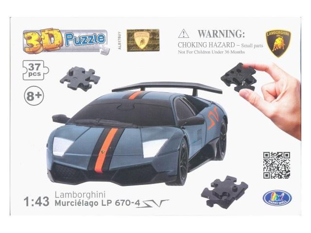 Сборная модель картон Lamborghini LP670 арт. 57092