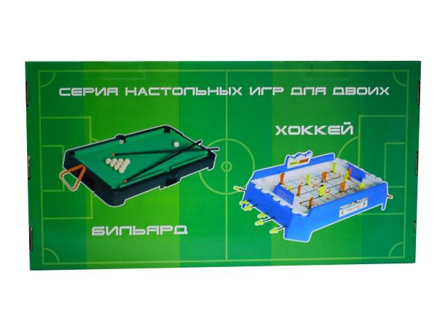 Настольная игра Футбол/ Бильярд/ Хоккей С-199