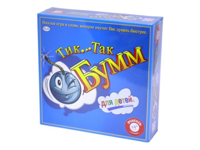 Настольная игра Тик-Так Бумм для детей 798191