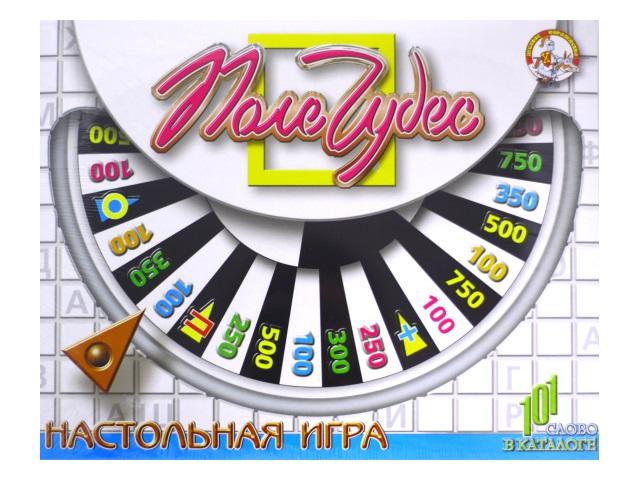Настольная игра Поле Чудес 00154