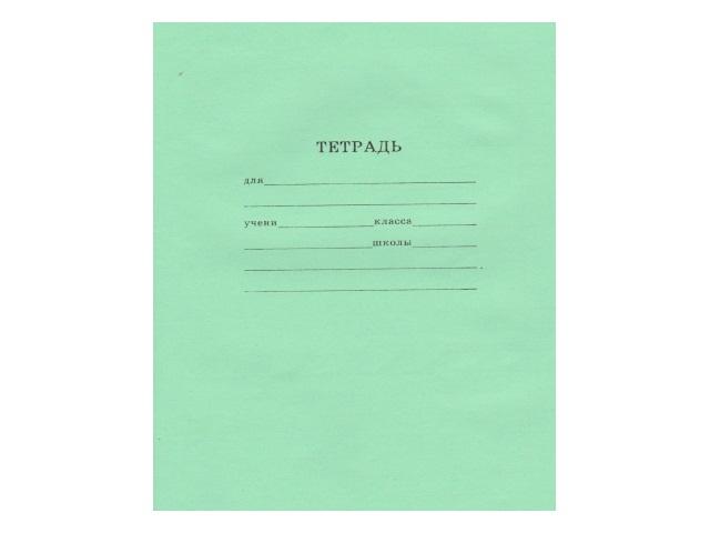 Тетрадь 18л клетка Зеленая Legend Prof Press 18-3423