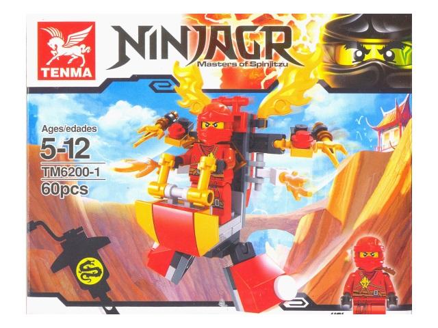 Конструктор  53-62 детали Ninjagr 6200-1-4/8
