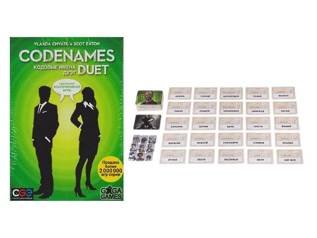Настольная игра Кодовые имена Дуэт GG073