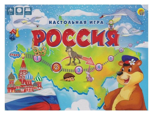 Настольная игра Россия ИН-8535