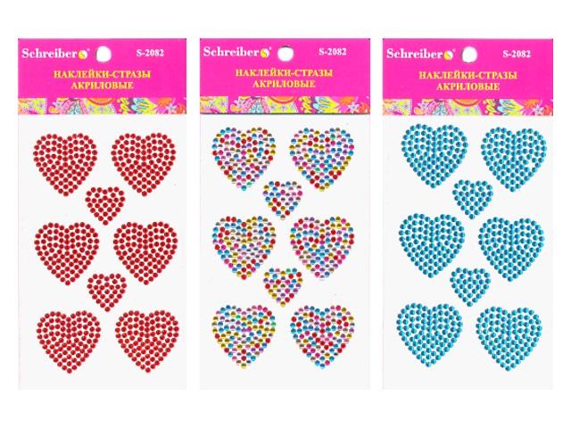 Наклейки детские стразы Сердечки 9.5*19.5 см в ассортименте, Schreiber S-2082