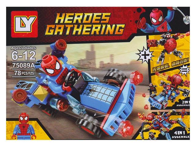 Конструктор  78-83 детали Heroes Gathering 75089/8