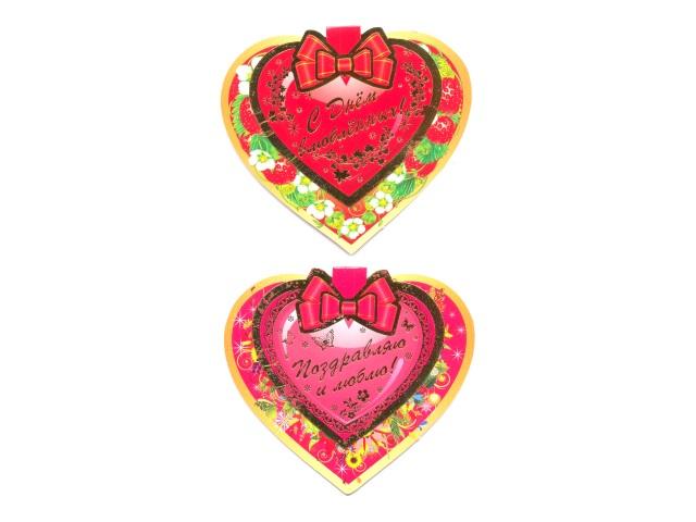 Валентинка Сердце ассорти 20-27
