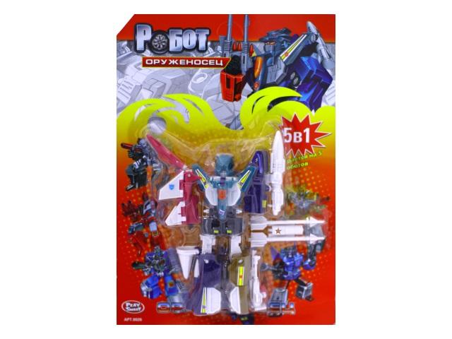Робот-трансформер Оруженосец 5в1 8026