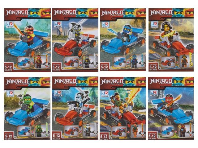 Конструктор  45 деталей Ninjago на машинах JR916/16