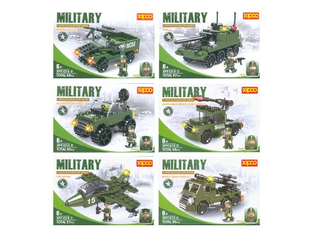 Конструктор  50-87 деталей Military XP91015/12