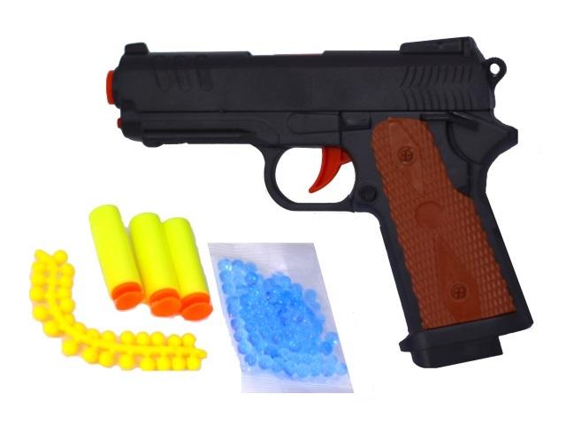 Пистолет на пульках + 3 стрелы + гель пульки 309 Gun