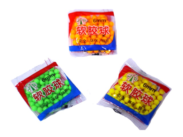Пульки резиновые  50 шт. 171037-10