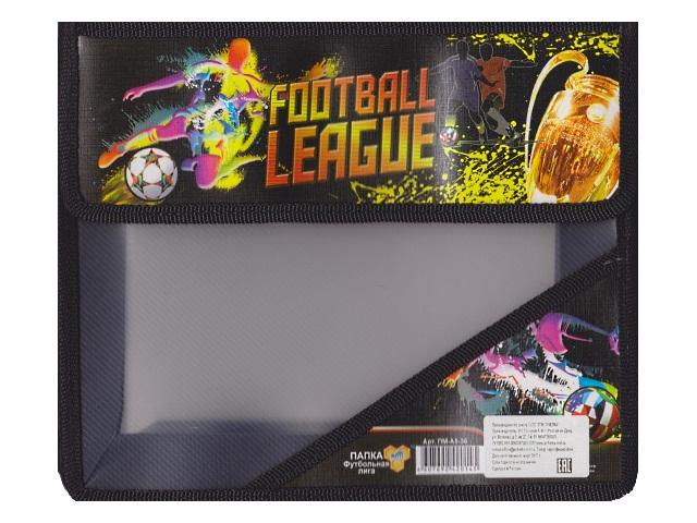 Папка для тетрадей А5 на липучке 2отд Футбольная лига Пчелка ПМ-А5-36