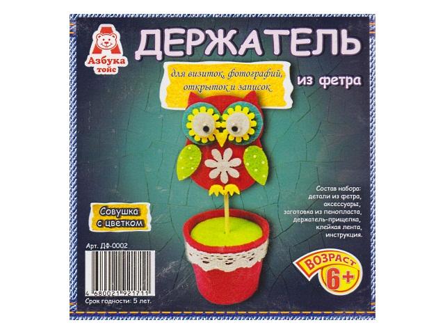 Держатель из фетра Совушка с цветком ДФ-0002