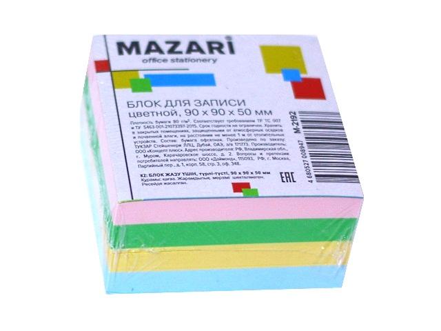 Блок бумажный цветной  90*90 мм 500л Mazari М-2192