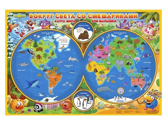 Карта мира настенная. Вокруг света со Смешариками 397