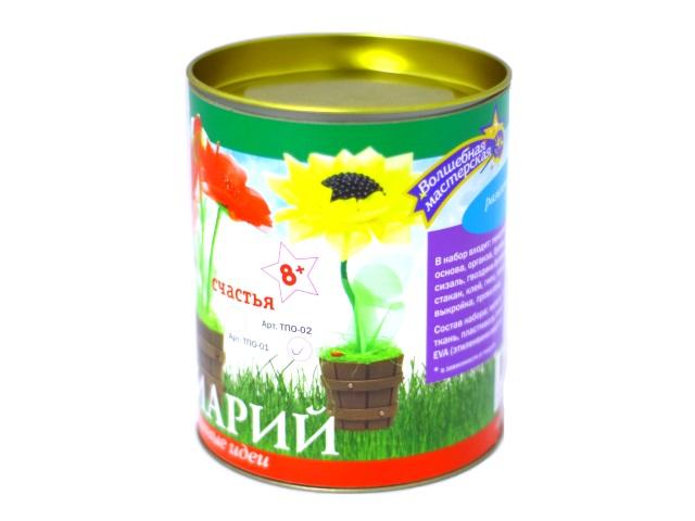 Топиарий Дерево счастья цветы из органзы Солнечный ТПО-02