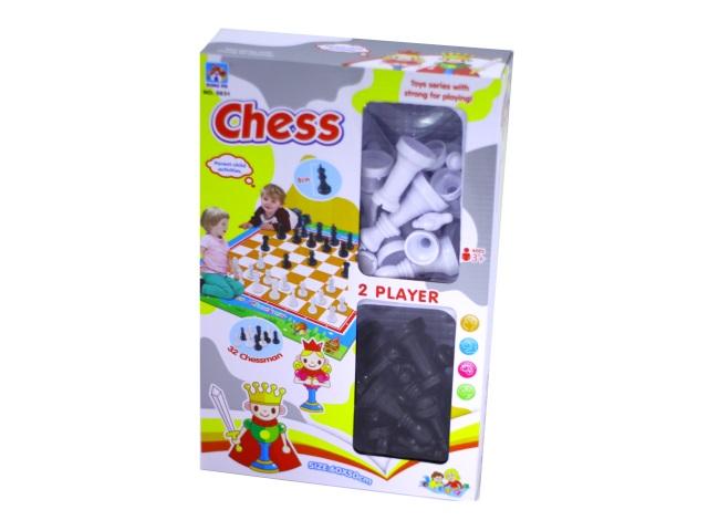 Шахматы напольные 60*50 см. фигурки 8 см 5831
