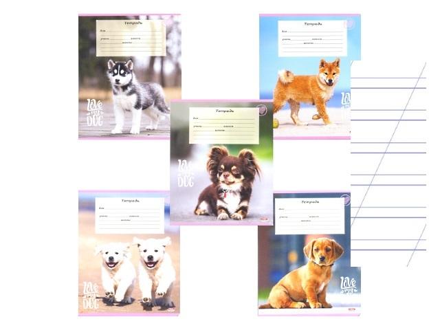 Тетрадь 12л косая линия Милые щенки Prof Press 12-9482