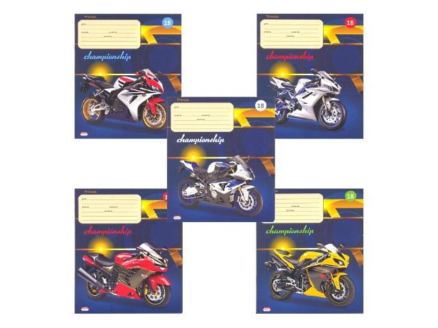 Тетрадь 18л линия Быстрые мотоциклы-2 Prof Press 18-3409