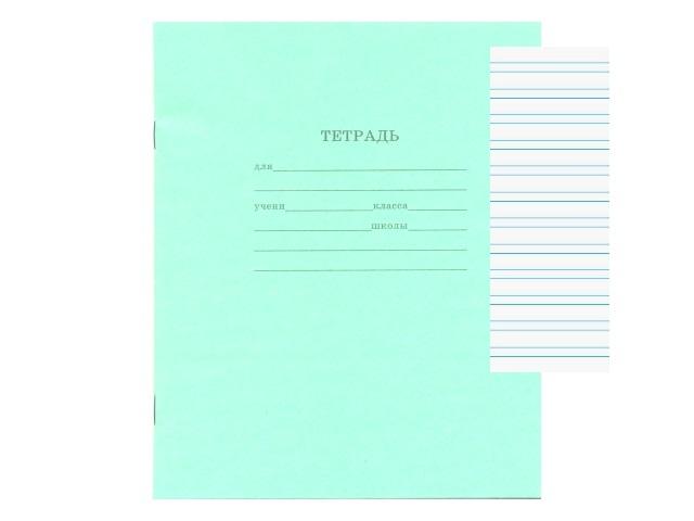 Тетрадь 12л узкая линия Зеленая Prof Press 12-4846