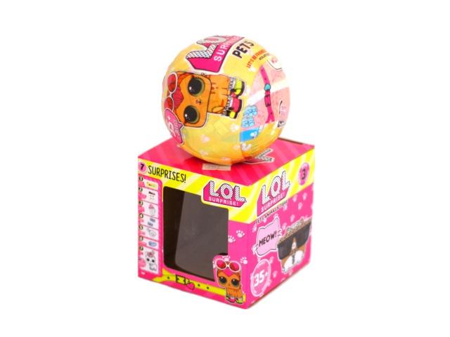 Кукла LOL шар желтый Pets/Under Wraps 020
