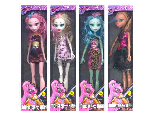 Кукла Monster High 27см 1852