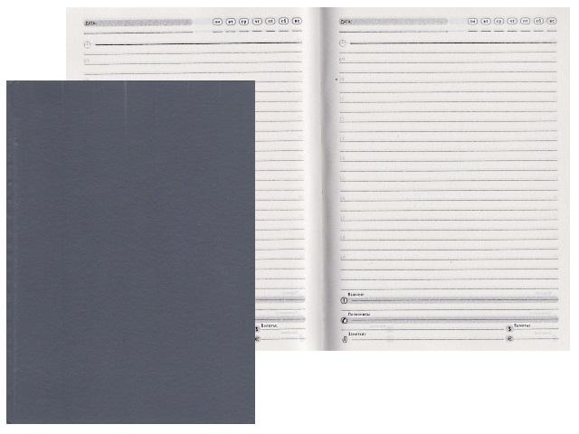 Ежедневник А5 бумвинил 136л серый Prof Press 136БВ-9089