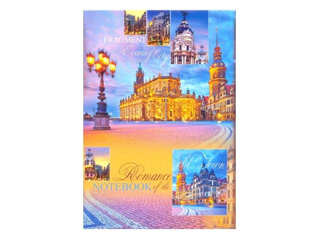 Записная книжка А6 интегр/обложка  64л Город в вечернем свете Prof Press 64-1283