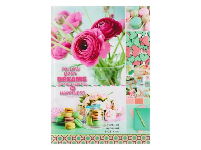 Дневник 1-11кл тв/переплёт Цветы и сладости Prof Press Д40-6493