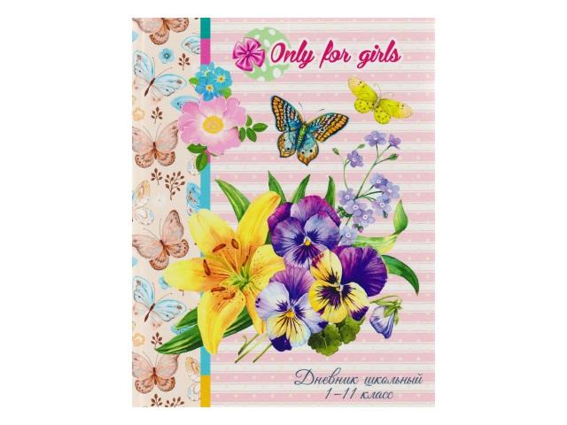 Дневник 1-11кл тв/переплёт Анютины глазки и бабочки Profit Д40-6640