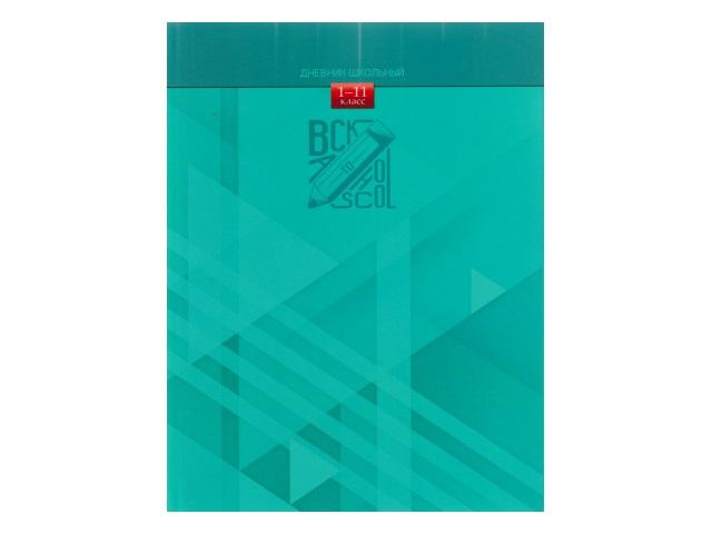 Дневник 1-11кл тв/переплёт Снова в школу Prof Press Д40-6691