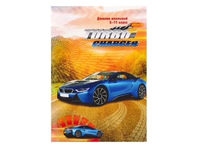 Дневник 5-11кл интегр/обложка Синее авто на закате Prof Press Д48-1622