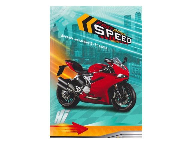 Дневник 5-11кл интегр/обложка Красный байк на бирюзовом фоне Prof Press Д48-1628