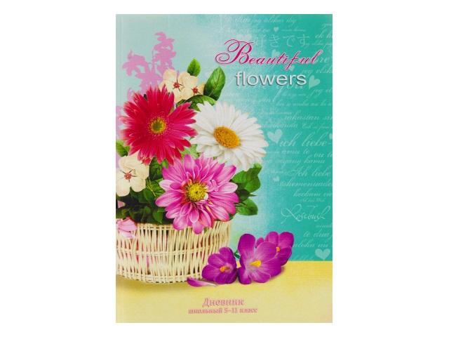 Дневник 5-11кл интегр/обложка Прекрасные цветы Prof Press Д48-1633