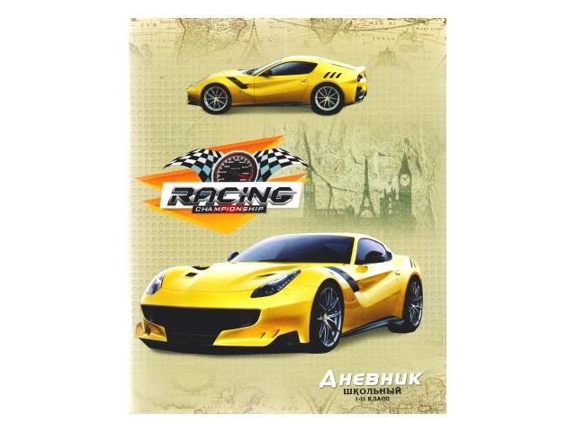 Дневник 1-11кл на скобах Желтый гоночный автомобиль Prof Press Д40-1578