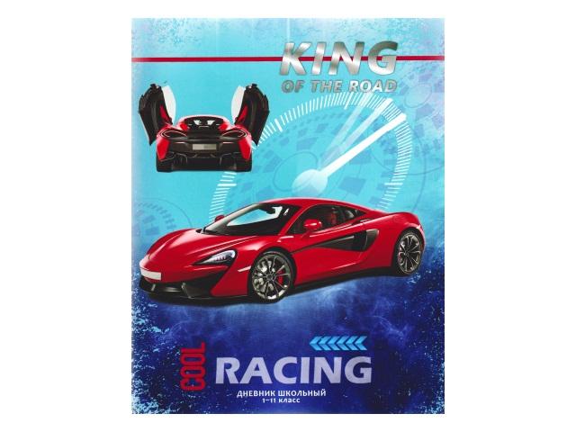 Дневник 1-11кл на скобах Красный гоночный автомобиль Д40-1579