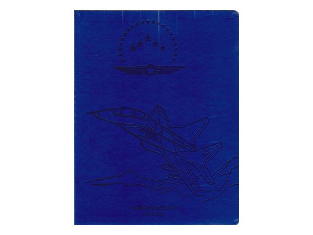 Дневник 1-11кл кожзам Самолет со звездой синий Prof Press Д48-1801