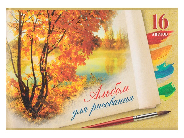 Альбом 16л А4 на скобах Я люблю рисовать 100 г/м2 Hatber 16А4С_13730