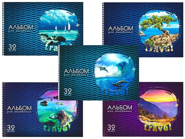 Альбом 32л А4 спираль Приятного путешествия 100 г/м2 Hatber 32А4Ссп_10109