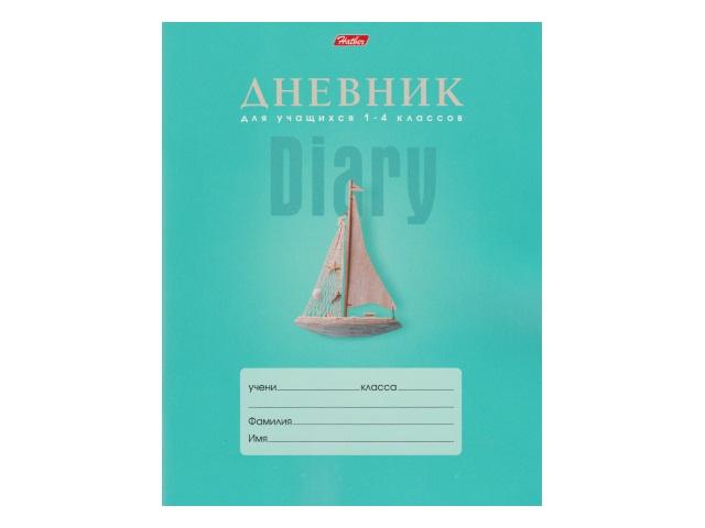 Дневник 1-4кл на скобах Кораблик Hatber 48Дм5В_17871