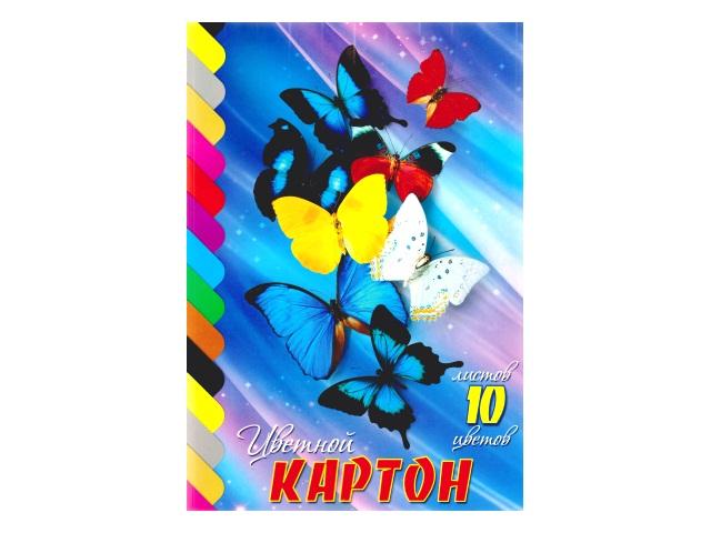 Картон цветной А4 10л 10цв односторонний клееный Бабочки Hatber VK 10Кц4_10877