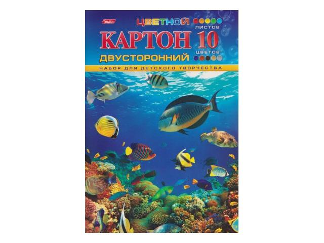 Картон цветной А4 10л 10цв двухсторонний Подводный мир Hatber 10Кц4_04109