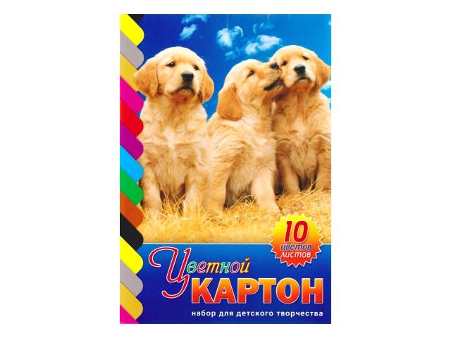 Картон цветной А4 10л 10цв клееный Три щенка Hatber VK 10Кц4_01021