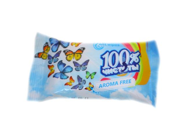 Салфетки влажные 15 шт. Без запаха 100% чистоты