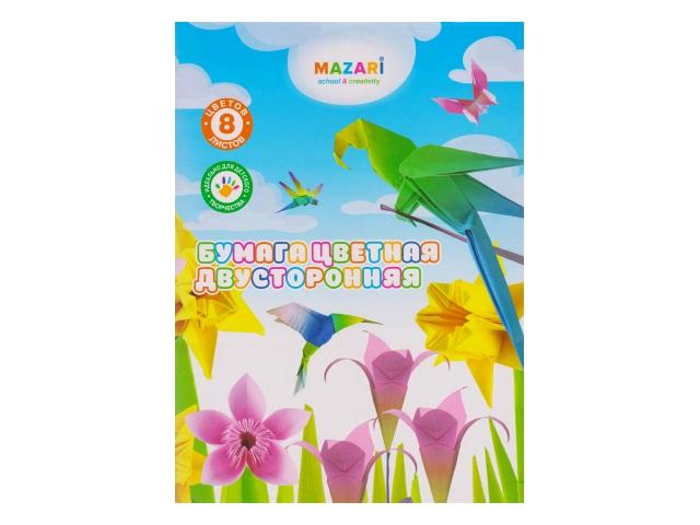 Бумага цветная А4  8л 8цв двухсторонняя на скобах Mazari М-2160
